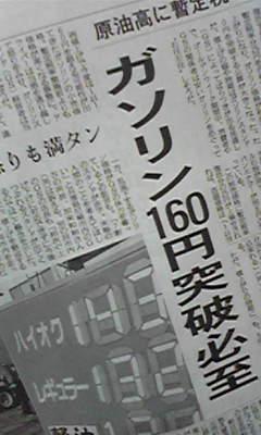 Image1012.jpg